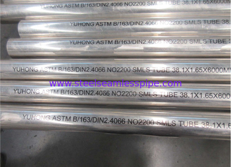 Nickel Alloy Pipe, ASTM B163 UNS N02200 38.1*1.65*6000MM
